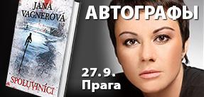 Autogramiáda spisovatelky Jany Vágner v Praze - Spoluviníci