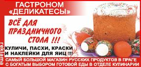 Gastronom Delikatesy