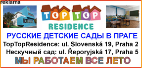 TopTopResidence