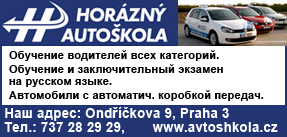 Autoškola rusky - Автошкола на русском языке
