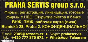 Praha Servis